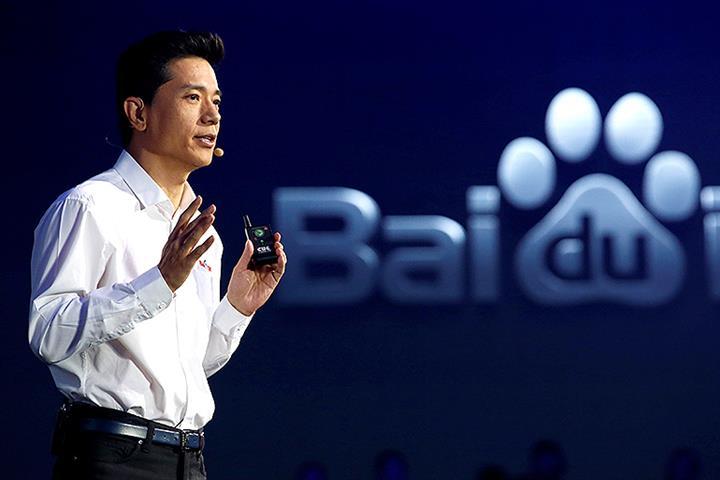 Baidu Got Into Autos Because Veteran Carmakers Are Old-School, Robin Li Says