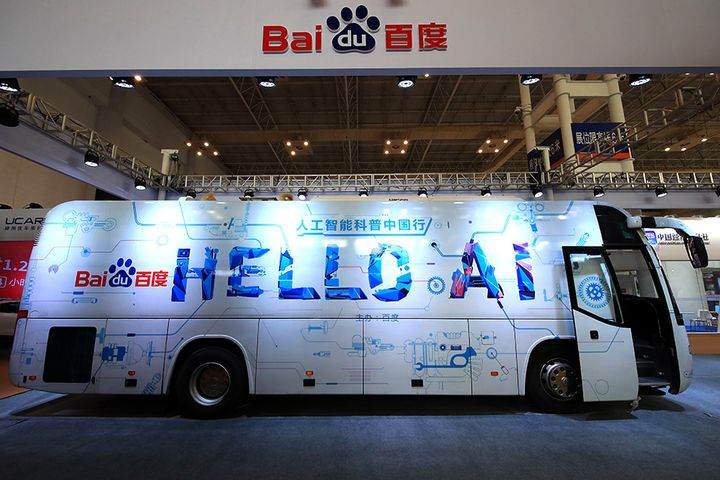 Baidu, Hangzhou Century Seek New AI Medtech Applications