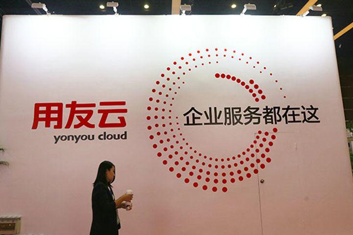 Baidu, Huawei Attend Yonyou Network Technology's First Partnership Meeting