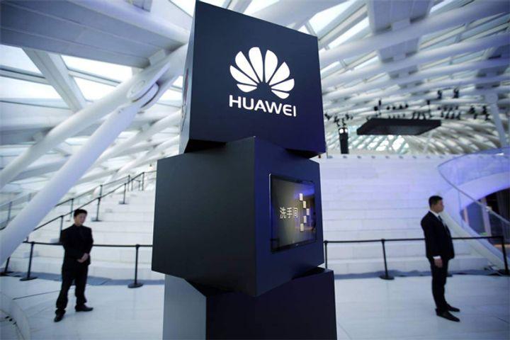 Baidu, Huawei Partner Up to Develop Next-Gen Smartphones
