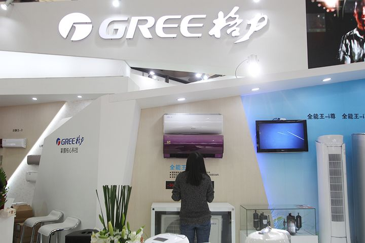 Baidu Is Among 25 Firms Vying for Stake in Gree Electric