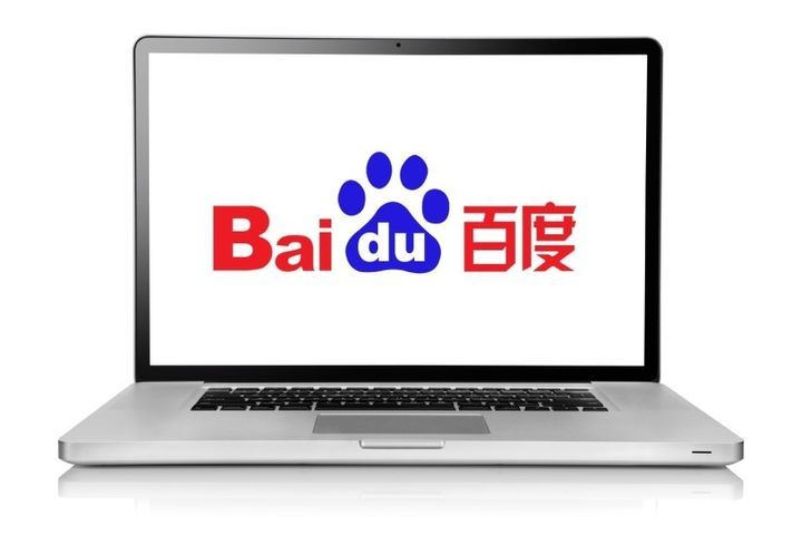 Baidu Is Sued for Trademark Infringement; Plaintiff Seeks USD47,000 Damages