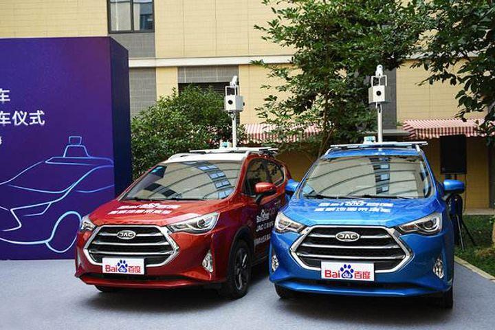 Baidu, JAC Agree to Put Autonomous Cars Into Mass Production in 2019
