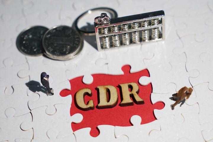 Baidu Keeps Quiet on Rumored Inclusion in CDR Pilot Scheme