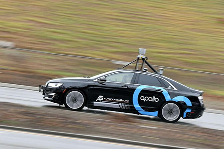 Baidu Kicks Off Test Drive for Apollo 2.0-Installed Autonomous Cars in Silicon Valley