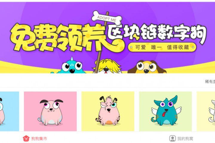 Baidu Launches Rival Blockchain-Based Game to Ethereum's CryptoKitties