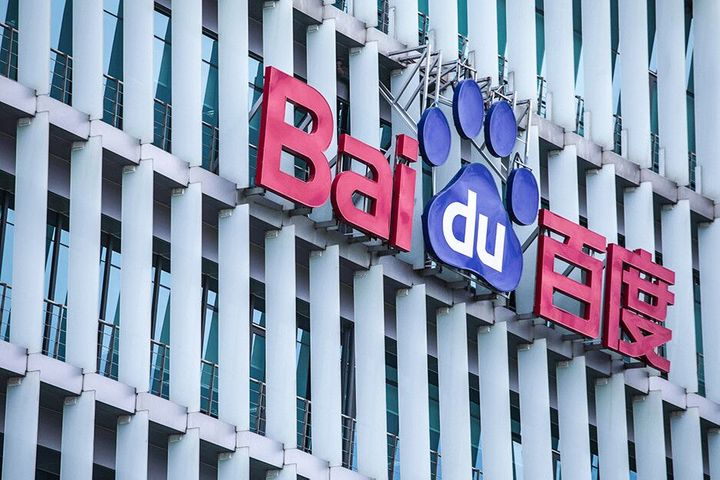 Baidu Lures In Ex-Alibaba VP to Head PR, Govt Affairs