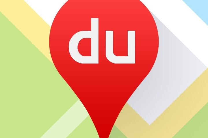 Baidu Map Partners National Urban Planning Academy to Develop Xiong'an New Area, Build Laboratory