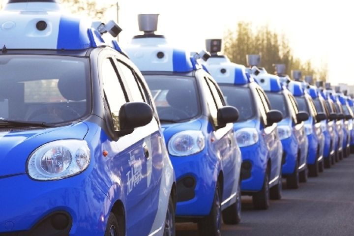 Baidu, Microsoft Partner to Accelerate Self-Driving Technology Development