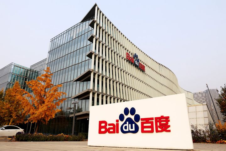 Baidu Warns First-Quarter Revenue May Fall Up to 13% as Epidemic Hits Advertising