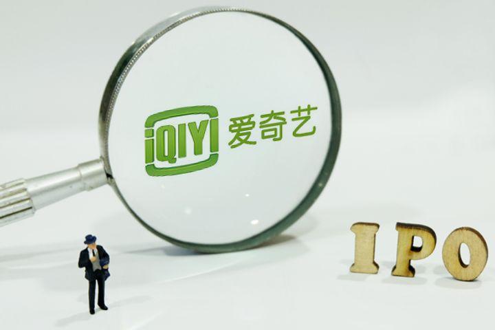 Baidu's Netflix-Style Video Streaming App iQiyi Files for USD1.5 Billion Nasdaq IPO