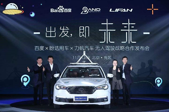 Baidu Pairs With Lifan Industry (Group), Its Affiliate to Develop Self-Driving Technology, Market It
