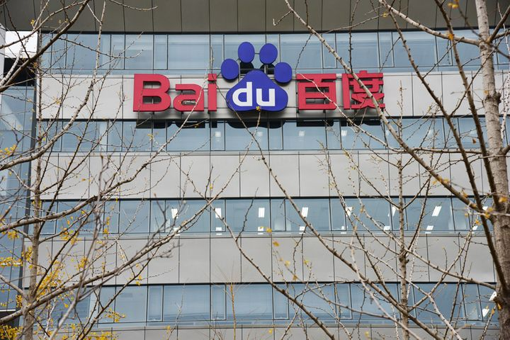 Baidu Posts First Quarterly Loss Since Listing