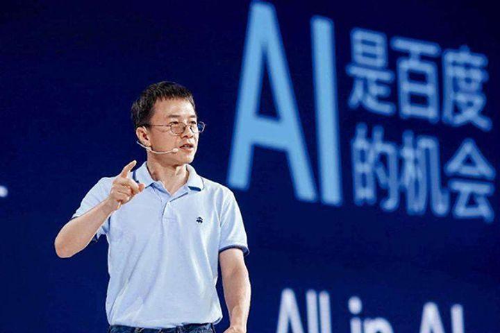 Baidu President Lu Qi to Step Down for Personal Reasons