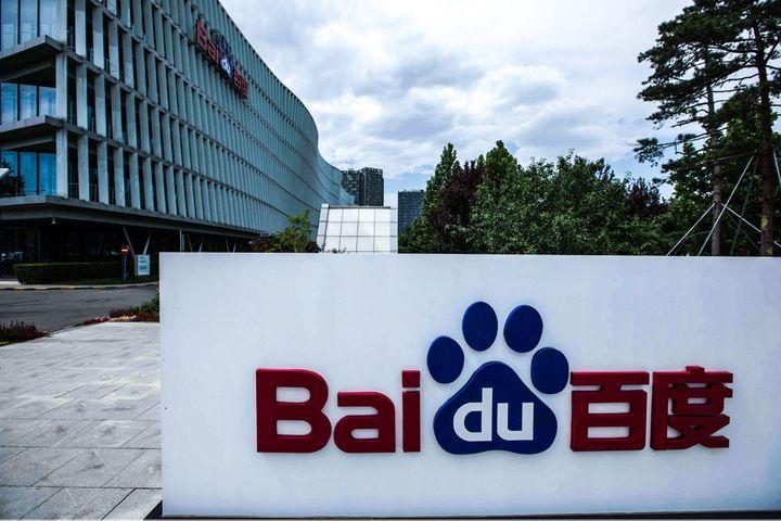 Baidu Pumps USD203 Million Into Neusoft to Speed Up AI Industrialization