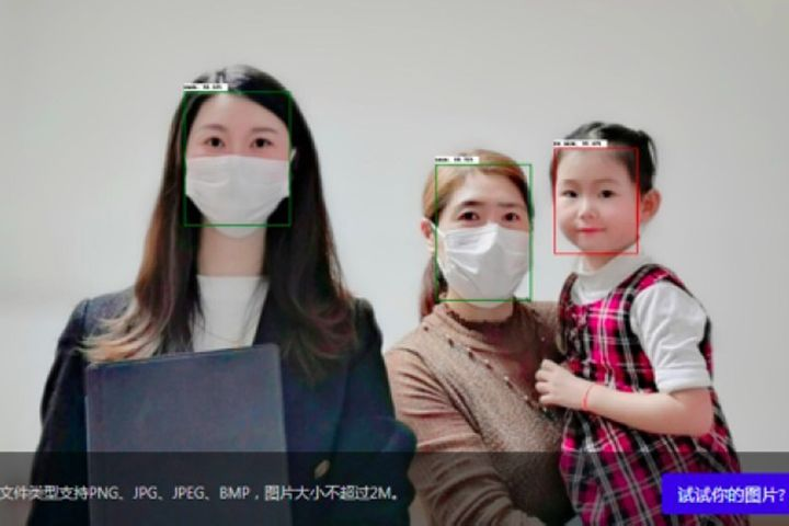 Baidu Releases Code for Face Scanner Able to Tag People Who Don't Don Masks