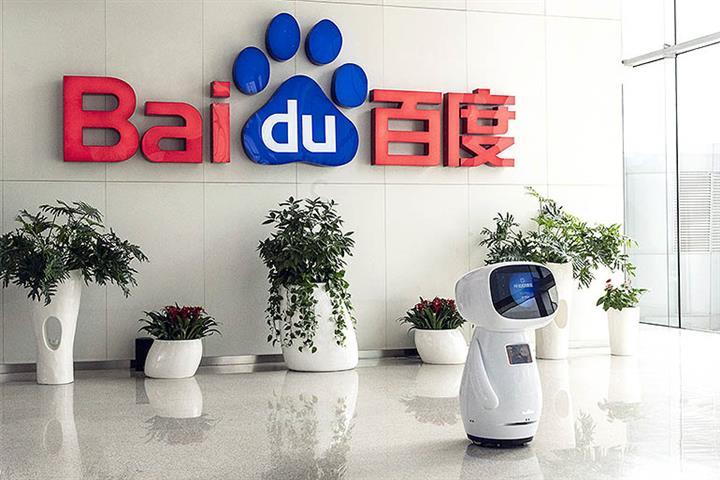 Baidu Seeks to Raise USD3 Billion in HK Listing as China's First AI Stock