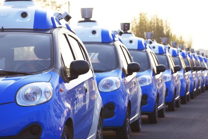 Baidu's Self-Driving Car Platform Apollo Will Be Open to Developers; Source Codes Uploaded on GitHub