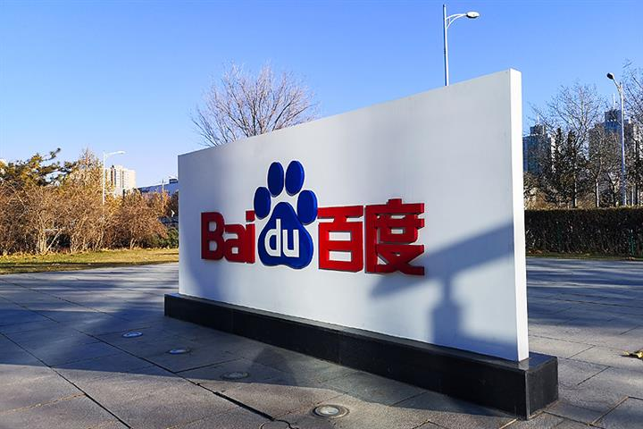 Baidu's Shareholders Discuss Share Split for Hong Kong Secondary Listing