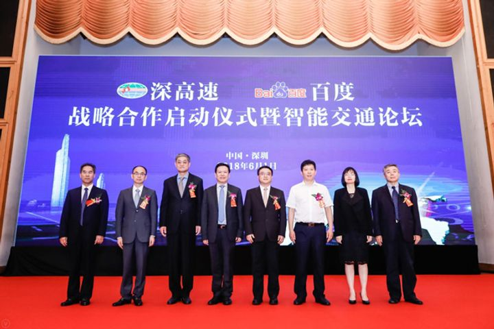 Baidu, Shenzhen Expressway to Team Up to Promote Sensor-Aided Transportation