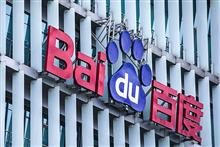 Baidu's Smart Device Business Is Worth USD2.9 Billion After Latest Funding