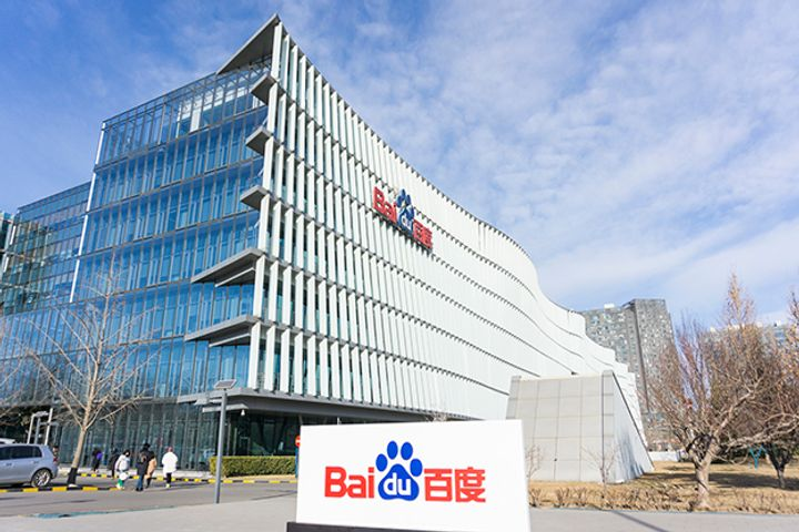 Baidu's Smart Welfare Intentions May Be Blocked by Lack of Permits