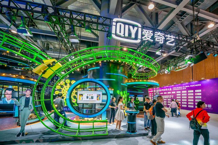 Baidu's Streamer iQiyi Posts 52% Growth in Income on Paid Subscriptions