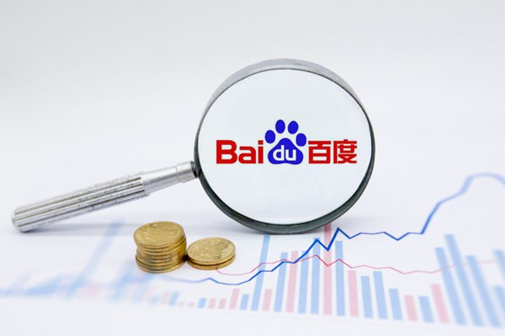 Baidu Tumbles After Citigroup Cuts Price Target, Report Alleges Poor Search Quality