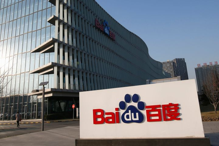 Baidu Takes First Step Toward Younger Leadership Team as Top Execs Jump Ship