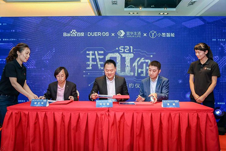 Baidu Teams With Furniture Maker, AI Start-Up to Sell Smart Home Solutions