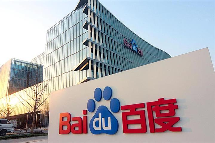 Baidu to Live Stream China's Celebrities