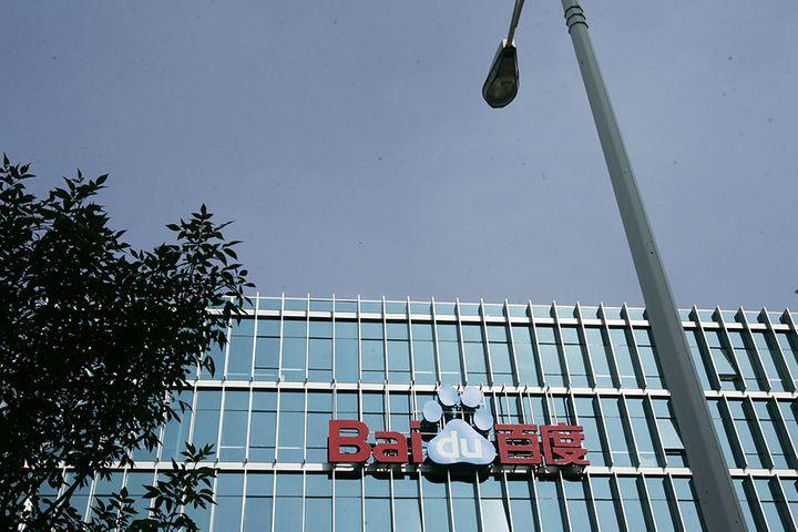 Baidu to Put Robotaxis on Changsha City Streets