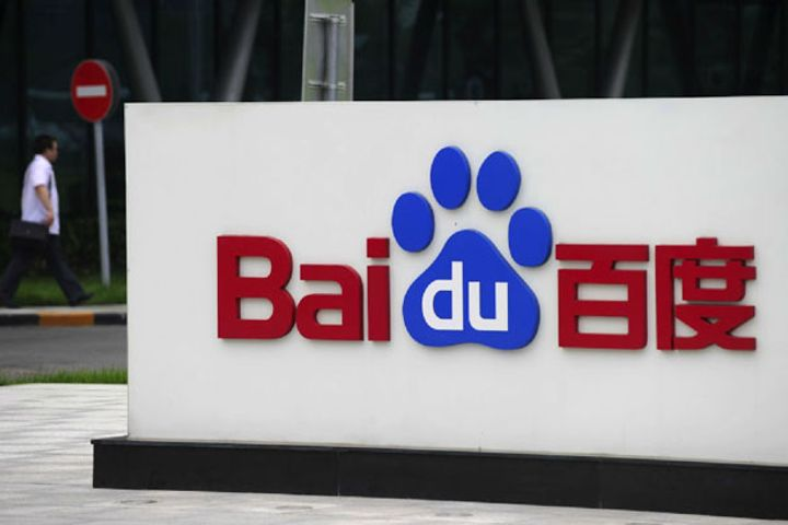 Baidu to Unload Its Mobile Ad Platform for Developers to Set Up New AI-Driven Company