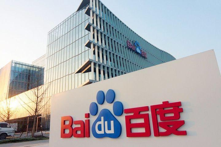 Baidu Uncovers DuerOS Prometheus Project to Develop Conversational AI