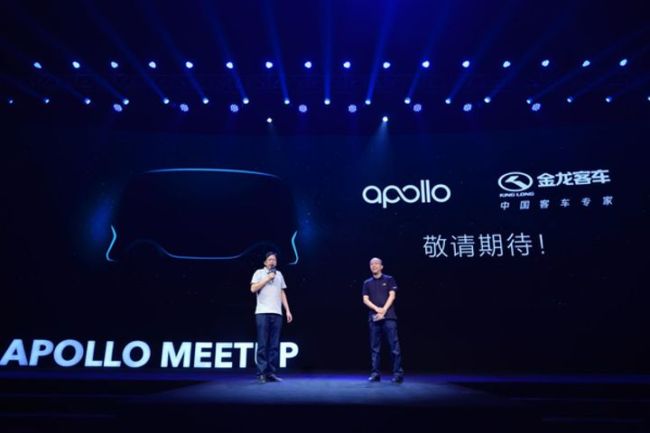 Baidu Unveils Apollo 1.5 and USD1.5 Billion Automatic Driving Fund Program