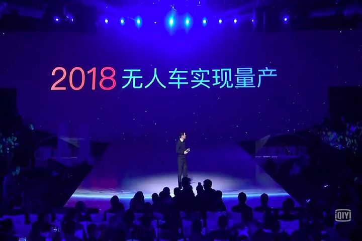 Baidu Will Start Small-Scale Autonomous Minibus Trials in July Next Year