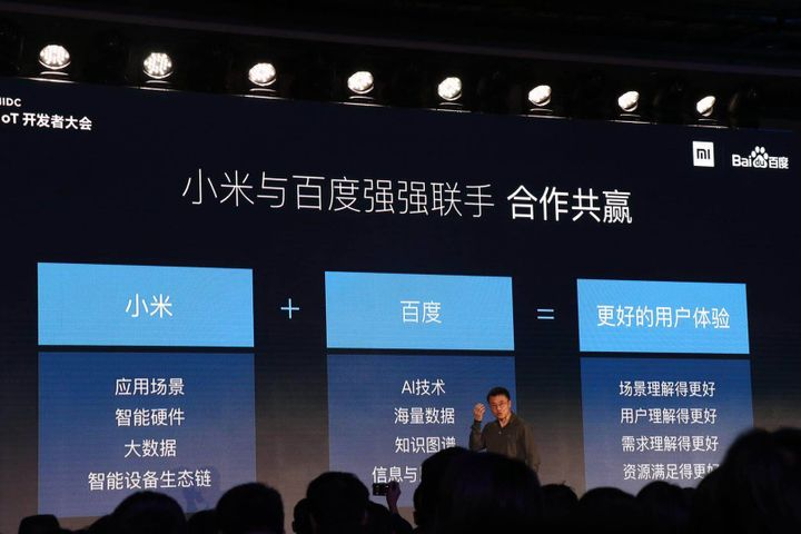 Baidu, Xiaomi Agree to Collaborate on Artificial Intelligence, Internet of Things