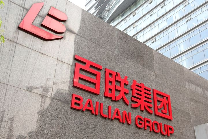 Bailian to Open up to 50 Lingang Retail Outlets in Three Years to Build FTZ Into City