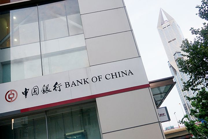 Bank of China Is First Commercial Lender Approved to Handle CDRs