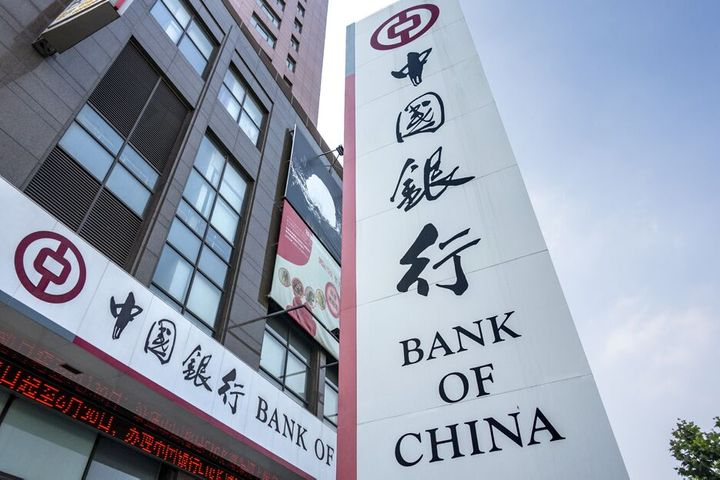 Bank of China's Manila Branch Gets Nod to Conduct Yuan Clearing in Philippines