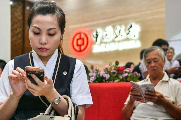 Bank of China Takes Fintech to Malaysia in Bid to Boost Retail Banking