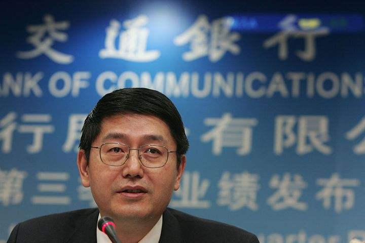Bank of Communications Boss Peng Chun to Lead Chinese Sovereign Wealth Fund