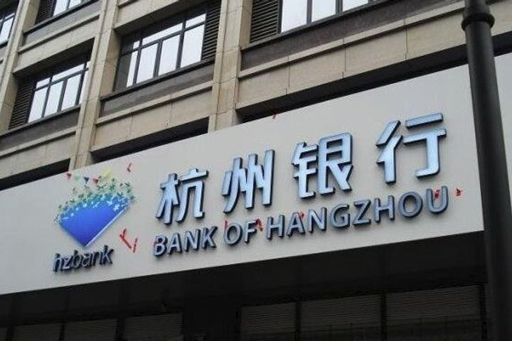 Bank of Hangzhou Siphons USD33 Million From Debtor's IPO Fund Account