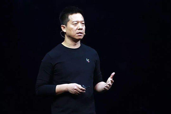 Bankruptcy Veto Will Hamper Faraday Future's B-Round, Jia Yueting Warns