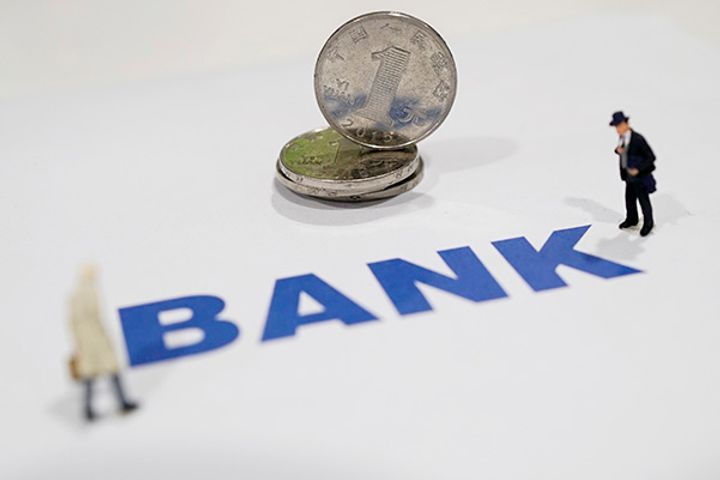 Banks Triumphed Among Profitable China-Listed Firms Last Year