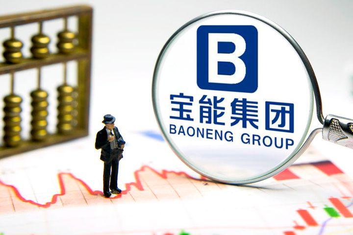 Baoneng Snaps Up Changan-PSA China JV to Further Drive Into Autos
