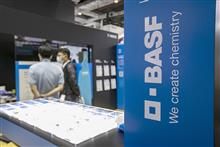BASF China Sales Leapt 14.9% Last Year Amid Digitization Push
