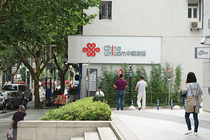 BATJ Figures Make Up Half of Nominees for China Unicom's New Board