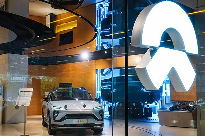 Battery Swap JV of Nio, CATL Bags USD136 Million in Series A+ Round