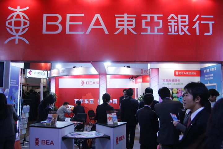 BEA Opens China's First Foreign-Funded 5G Bank Branch in Shanghai